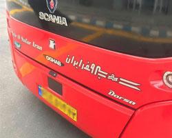 افزایش 26 درصدی بلیط اتوبوس